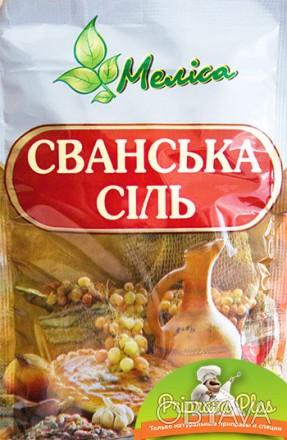 Легендарная Сванская соль - она же приправа, придаст любому блюду неповторимый а. Киев, Киевская область. фото 1
