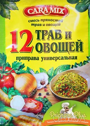Продаю высококачественную универсальную приправу 12 трав и овощей торговой марки. Киев, Киевская область. фото 1