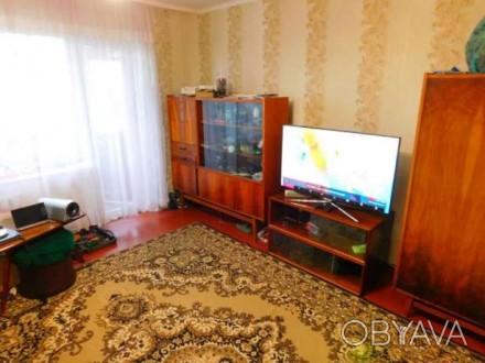 Продаётся 3-комнатная квартира по адресу ул. Червоного казачества, 4 (за «Метели. Левобережный-1, Дніпро, Дніпропетровська область. фото 1