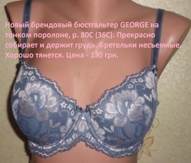 Новый брендовый бюстгальтер GEORGE на тонком поролоне, р. 80С (36С).. Николаев. фото 1
