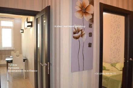 ID 3: Предлагаю к продаже 1-но комнатную квартиру в новом ЖК « Шестая Жемчужина». Аркадія, Одеса, Одеська область. фото 5
