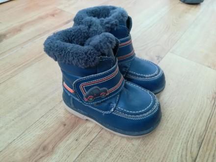 Зимние ботинки Шалунишка ортопед на мальчика 23 размер. Одесса. фото 1
