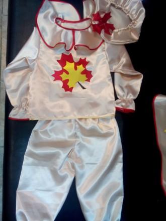 Карнавальный костюм Листик. Одесса. фото 1