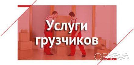 trebuyutsya-v-sferu-intim-uslug-v-donetsk