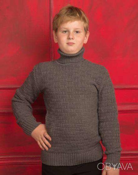 Вязаный свитер для мальчиков. Оригинальный и лаконичный вязанный орнамент проход. Днепр, Днепропетровская область. фото 1