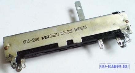 Резисторы переменные подстроечные СП3-23А 0,25Вт (ползунковые). Светловодск. фото 1