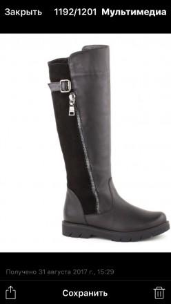 Огромный выбор Женской Обуви. Одесса. фото 1