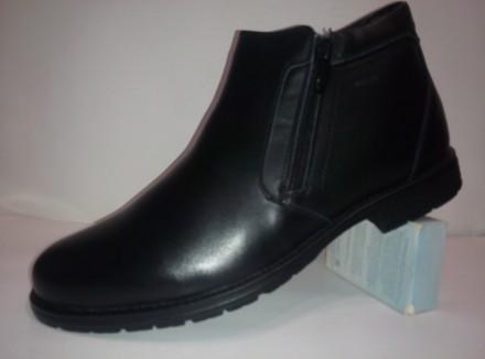 Мужские зимние ботинки модельные. Кривой Рог. фото 1