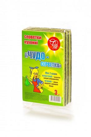 Салфетки для уборки крупным и мелким оптом. Одесса. фото 1