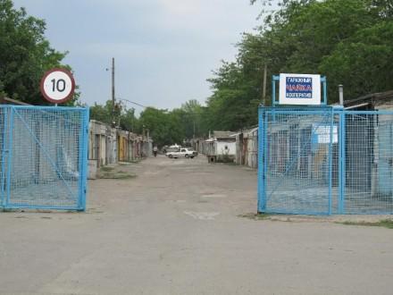 """Капитальный гараж №79, находится на поселке АКЗ в Кооперативе """"Чайка"""". Размеры :. Бердянськ, Запорізька область. фото 6"""