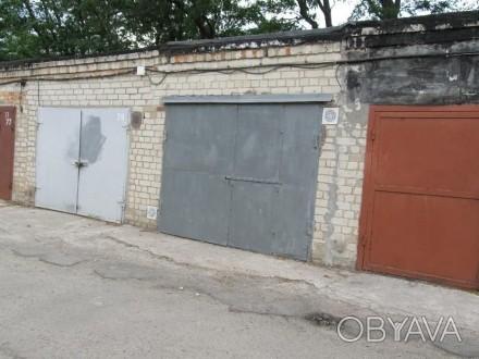 """Капитальный гараж №79, находится на поселке АКЗ в Кооперативе """"Чайка"""". Размеры :. Бердянськ, Запорізька область. фото 1"""