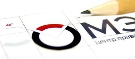 Дизайн логотипов, визиток, этикеток и упаковки, бигбордов, нейминг. Львов. фото 1