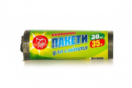Мусорные пакеты от производителя. Одесса. фото 1
