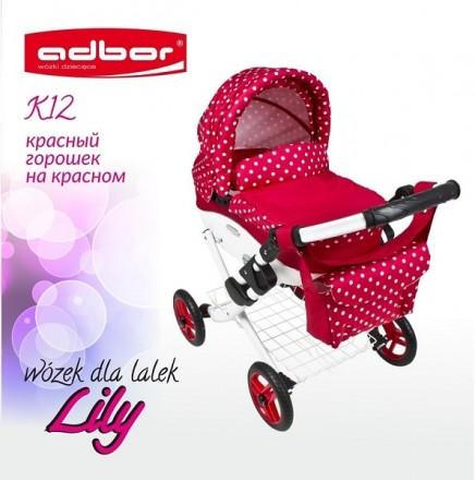 Кукольная коляска LILY TM Adbor. Коляска для куклы! Оригинал.. Винница. фото 1