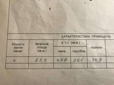 Продается квартира на Добровольского. Квартира перестроена в 3 комнатную, лоджии. Суворовське, Одеса, Одеська область. фото 4