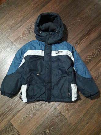 Теплая курточка. Чоп. фото 1