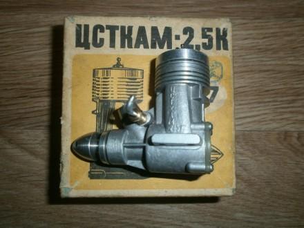 Микродвигатель ЦСТКАМ-2.5К.. Каменское. фото 1