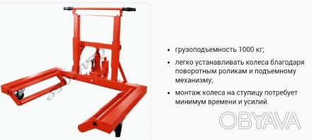 Вся подробная информация о данном оборудование и остаточная цена обговаривается . Белая Церковь, Киевская область. фото 1