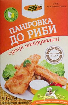 Панировочные сухари со специями для рыбы