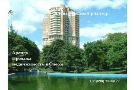 ЛОТ № 1-4: Предлагаю к продаже  4-х комнатную квартиру в элитном ЖК «Кукуруза» н. Аркадія, Одеса, Одеська область. фото 8