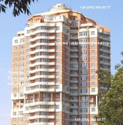 ЛОТ № 1-4: Предлагаю к продаже  4-х комнатную квартиру в элитном ЖК «Кукуруза» н. Аркадія, Одеса, Одеська область. фото 10