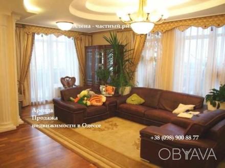 ЛОТ № 1-4: Предлагаю к продаже  4-х комнатную квартиру в элитном ЖК «Кукуруза» н. Аркадія, Одеса, Одеська область. фото 1