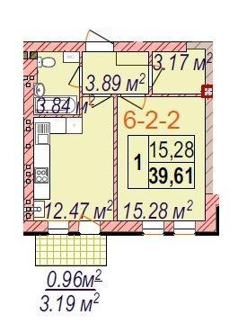Челси – это комфорт. Апартаменты в Клубном доме имеют максимально удобную планир. Київський, Одеса, Одеська область. фото 3