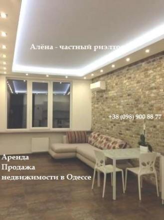 ЛОТ № 1-6: Предлагаю к продаже 1-но комнатную квартиру в Аркадии, ЖК « Руслан и . Аркадия, Одесса, Одесская область. фото 2