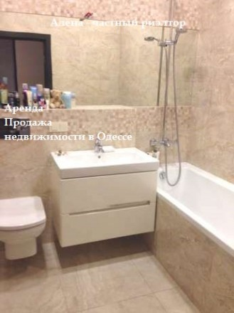 ЛОТ № 1-6: Предлагаю к продаже 1-но комнатную квартиру в Аркадии, ЖК « Руслан и . Аркадия, Одесса, Одесская область. фото 6