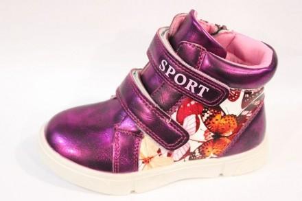 Демисезонные ботинки для девочки. Южноукраинск. фото 1