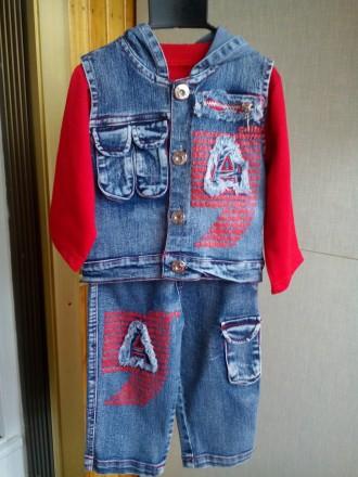 Джинсовый костюм троечка на мальчика 1-2 года. Київ. фото 1