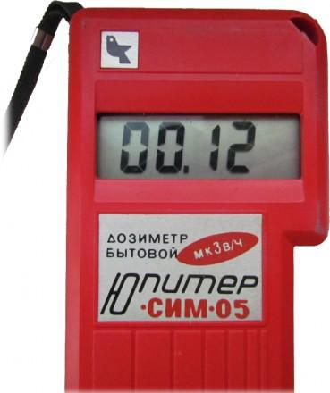 Продам дозиметр радиометр Юпитер СИМ 05 НОВЫЙ счетчик Гейгера, детектор радиации, Киев