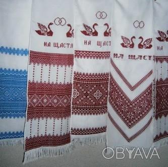 ᐈ Продаю вишитий весільний рушник ᐈ Київ 850 ГРН - дошка оголошень ... 9275787b3b8a1