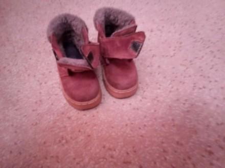 Ботиночки детские, размер 23, длина по стельке 15 см, верх - коричневый замш, вн. Киев, Киевская область. фото 3