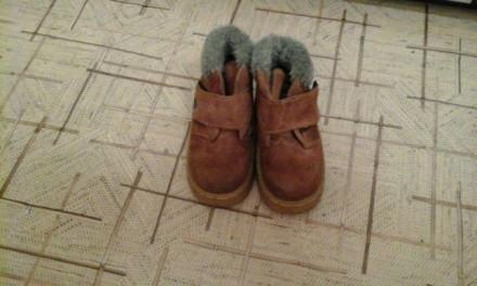 Ботиночки детские, 23 р (стелька 15 см). Киев. фото 1