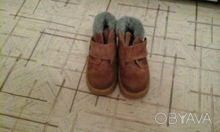 Ботиночки детские, размер 23, длина по стельке 15 см, верх - коричневый замш, вн. Киев, Киевская область. фото 1