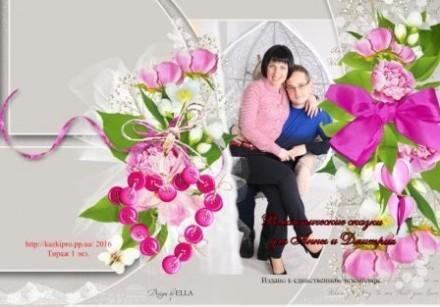 Романтические сказки на заказ. Одесса. фото 1