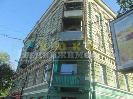 Продам трехкомнатную квартиру  ул. Пушкинская. 5/5, 62/36/9м2, квартира в крепк. Центральний, Одеса, Одеська область. фото 3