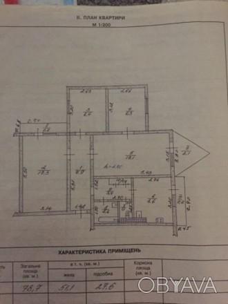 Большая квартира 78 кв.м., район 3 - Штыков   Продам 4 комн.квартиру расположенн. Тавричеське, Херсон, Херсонська область. фото 1