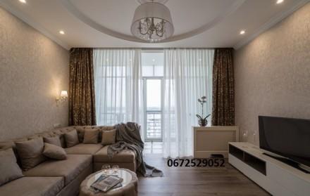 Представляем вашему вниманию великолепную четырехкомнатную квартиру, расположенн. Нагорка, Дніпро, Дніпропетровська область. фото 2