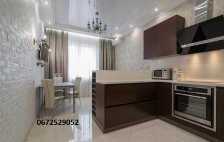 Представляем вашему вниманию великолепную четырехкомнатную квартиру, расположенн. Нагорка, Дніпро, Дніпропетровська область. фото 6