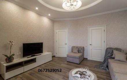 Представляем вашему вниманию великолепную четырехкомнатную квартиру, расположенн. Нагорка, Дніпро, Дніпропетровська область. фото 5