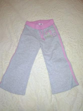 Спортивные штаны. Ужгород. фото 1