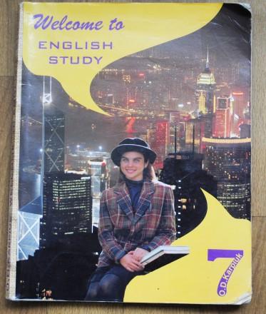 Учебники english stady 9,10 клас. Киев. фото 1