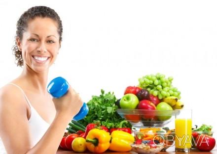 разработка программ питания по нормализации веса; -подбор питания при проблемах. Кривой Рог, Днепропетровская область. фото 1