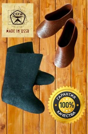 Валенки, сапожки, сапоги, ботинки, войлок , зимняя обувь. Харьков. фото 1
