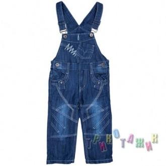 Комбинезон джинсовый для мальчика м.3709. Хмельницкий. фото 1