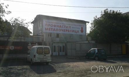 Прфнастил Металлочерепица Купить на Производстве