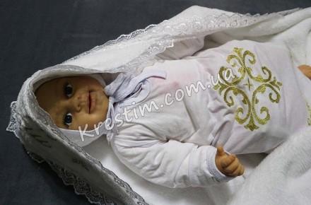 Крыжма для мальчика для крещения Тимур. Александрия. фото 1