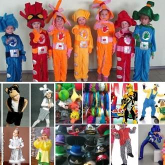 Карнавальные костюмы,маски,шляпы,звери,сказочные персонажи,волк,лиса,медведь,кот. Чернігів. фото 1